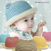 帽子 春夏立體耳朵條紋寶寶草帽 海灘帽 遮陽帽