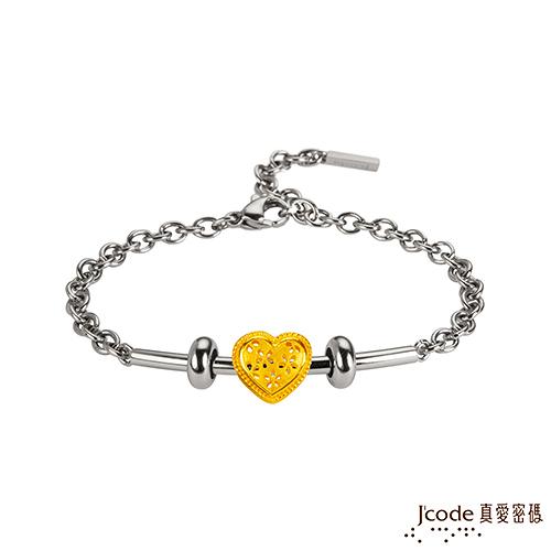 J'code真愛密碼 心花朵朵開 黃金/白鋼女手鍊