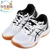 《布布童鞋》asics亞瑟士UPCOURT白黑色膠底兒童機能運動鞋羽球鞋(20~25公分) [ J0X027M ]