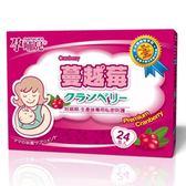 ◤折價券$50◢孕哺兒 清新蔓越莓機能性輔助食品 3公克x24包 x5盒
