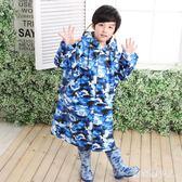 兒童雨披 加大版加厚胖男孩大童兒童男童帶書包防水布小學生寶寶 AW6171【棉花糖伊人】