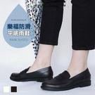 BONJOUR日本設計防滑OK!優雅樂福平底雨鞋Rain Shoes【ZS336-7S4】(2色)