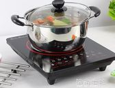 鍋具不銹鋼湯鍋加厚家用小火鍋煮粥煲湯不粘鍋奶鍋燉鍋電磁爐通用鍋具  海角七號