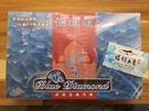 【禧福水產】頂級鮮凍藍鑽蝦/汶萊藍蝦/30/40大規格◇$特價499元/kg±5%◇最低價日本料理團購可批發