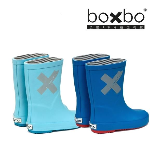 法國BOXBO 兒童雨鞋 / 雨靴-下雨天不要來系列-多款任選  (時尚兒童雨鞋 / 防水雨靴 / 防滑橡膠雨鞋)