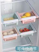 掛架冰箱隔板層收納架保鮮掛架冷藏整理收納盒分層架分類收納架置物架3C 優購
