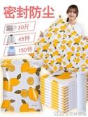 家用衣服真空壓縮袋裝被子收納的神器密封空收棉被袋子大號專用 生活樂事館
