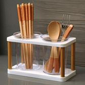 家用筷子筒筷子收納盒瀝水筷子籠廚房用品筷子架創意置物儲物架【全館好康八五折】