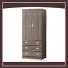 【多瓦娜】灰橡色3X7尺衣櫥 21152-408002