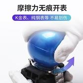 修表工具 開手表后蓋修表工具套裝電池更換開表蓋專用拆表拆卸機械表開蓋器 歐歐