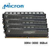 美光 Ballistix Tactical 32GB (4x8GB) DDR4-3000 UDIMM BLT4K8G4D30AETA 戰鬥版 記憶體