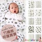 高密度竹纖維紗布包巾嬰兒被【MT2630A】
