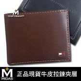 【Tommy】Tommy Hilfiger 牛皮夾 拉鍊夾層多卡夾 銘牌標 品牌盒裝/棕色
