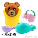 浴室玩具洗澡戲水玩具 小黃鴨洗頭杯花灑寶寶灑水壺套裝沙灘玩具