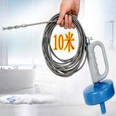每週新品 手搖管道疏通器家用通下水道工具通馬桶廁所廚房地漏堵塞神器10米