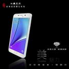 ◎冰鑽系列 SAMSUNG GALAXY Note 5 N9208 鑽石邊框/水鑽/超薄軟殼/透明清水套/保護套
