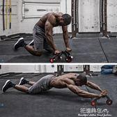 健腹輪男士腹肌健身器滾輪女馬甲線鍛煉運動器材家用減肚子腹肌輪·花漾美衣
