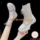 馬丁靴女夏季薄款涼靴中筒靴鏤空網紗短靴單靴【大碼百分百】