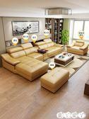 沙發 頭層牛皮真皮沙發現代簡約大戶型客廳整裝家具進口中厚皮沙發組合【全館九折】
