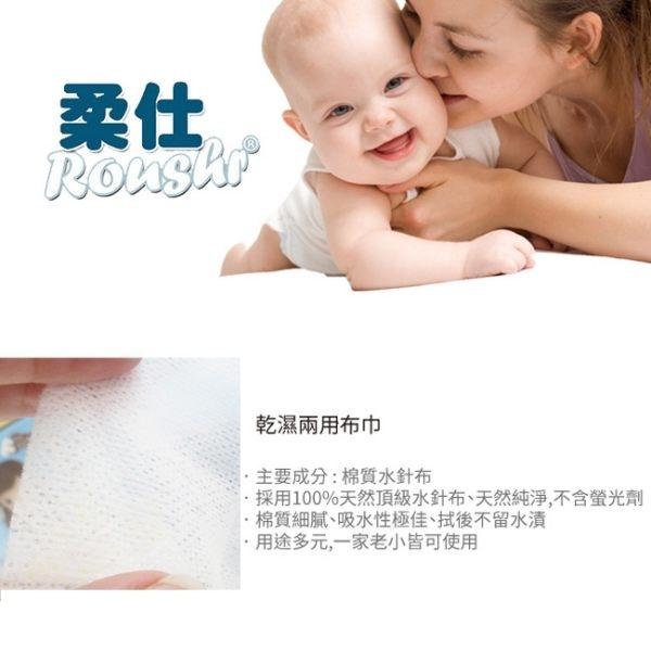 柔仕 Roaze 幼兒口腔清潔紗布 180抽 清淨棉 乾濕兩用毛巾 拭口巾 44222 好娃娃