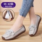 豆豆鞋 女鞋新款春秋工作豆豆鞋大碼41-43平底單鞋孕婦媽媽皮鞋 魔法鞋櫃