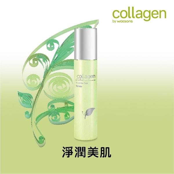 屈臣氏 Collagen 初芽淨肌 活膚水 120ml