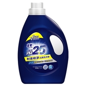 毛寶制臭極淨PM2.5抗菌洗衣精2.2L【愛買】