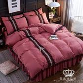 床包組 蕾絲床裙加厚斜紋純棉歐美風四件套