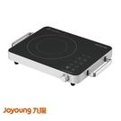 九陽 JYT-1M 智能雙環控溫晶瓷面板電陶爐