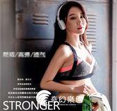 運動文胸-專業運動內衣跑步高強度防震聚攏健身胸罩-奇幻樂園