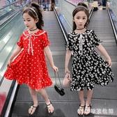 女童洋裝小雛菊雪紡連身裙2020夏裝新6洋氣圓點短袖娃娃領8公主裙 LR24784『3C環球數位館』