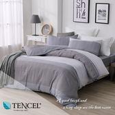 全鋪棉天絲床包兩用被 特大6x7尺 麻趣布洛(灰) 100%頂級天絲 萊賽爾 附正天絲吊牌 BEST寢飾