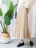百褶裙 冬季厚款半身裙新款高腰chic中長款A型大擺裙針織裙女百褶裙 唯伊時尚