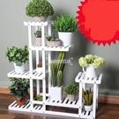 花架-白色實木花架多肉多層組裝客廳陽臺落地木質簡約現代室內地面花架·樂享生活館liv