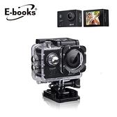 【E-books】P2 4K WiFi運動攝影機
