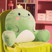 座椅腰枕靠枕辦公室護腰靠墊孕婦抱枕上班辦公椅子腰靠靠背墊可愛 陽光好物
