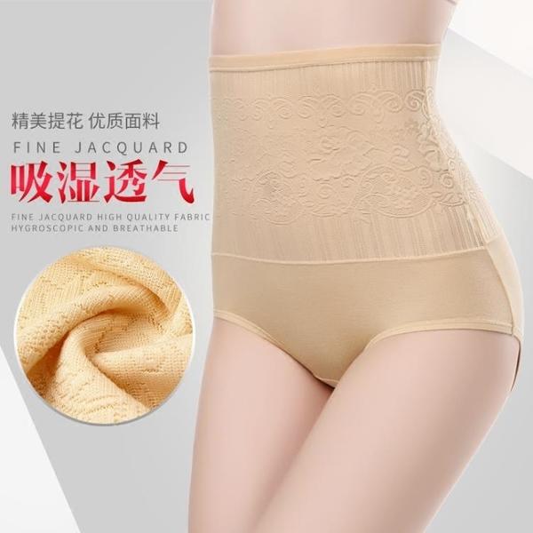 收腹提臀內褲女塑身高腰純棉襠緊身提臀產後收胃塑形翹臀褲頭薄款