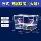 魚缸隔離盒 孔雀魚繁殖盒魚缸魚苗孵化器隔離盒小魚孵化盒大號魚卵產房