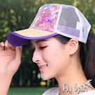 防曬帽子-女款金蔥花布網眼休閒帽/網帽/卡車司機帽15SS-C001 FLY SPIN