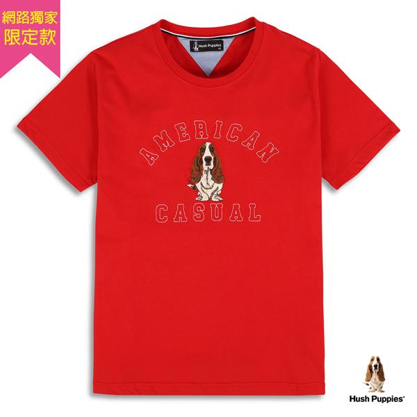 Hush Puppies T恤 男裝英文字簍空刺繡狗棉質T恤