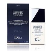 Dior迪奧 超完美持久飾底乳#001 30ml【UR8D】