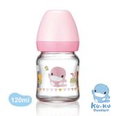 KUKU酷咕鴨 寬口玻璃奶瓶-120ml