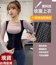 依芝鎂-F175塑身衣美姬四排挺腰遮腹平腹腰封正品,售價650元