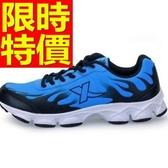 慢跑鞋-輕量時尚必備男運動鞋61h23【時尚巴黎】