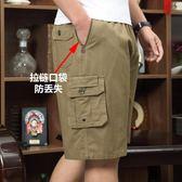 夏季中年男士短褲純棉寬鬆爸爸裝40歲50中老年五分褲男夏天大褲衩 衣櫥の秘密