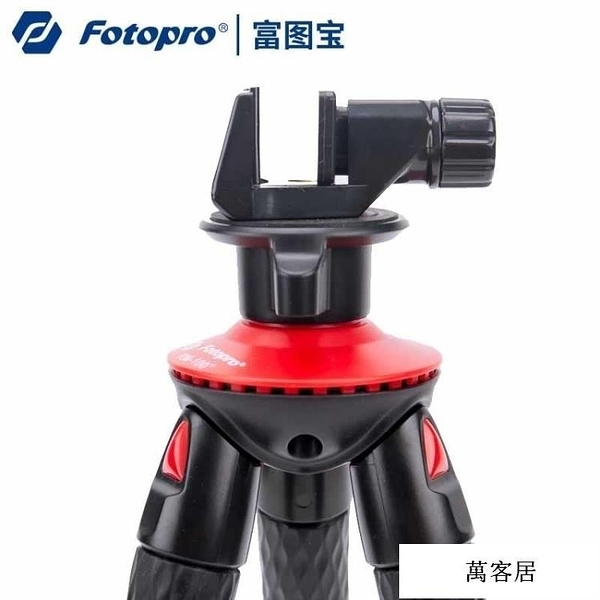 富圖寶RM-100 八爪魚三腳架手機通用單反微單直播章魚支架 叮噹百貨