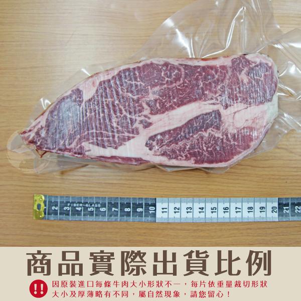 【免運直送】美國SRF極黑和牛霜降肋眼牛排4片組(250公克/1片)