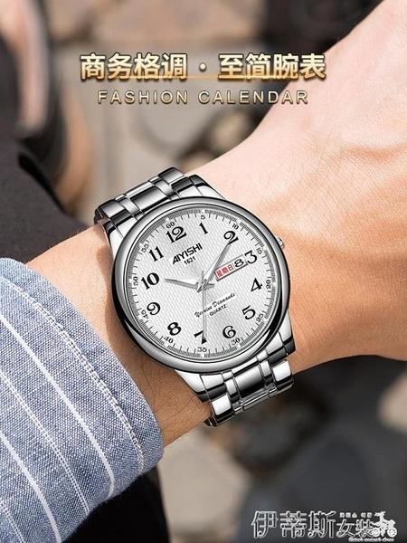手錶 老年人手錶男大數字表盤日歷夜光防水石英表男表鋼帶老人男士手錶 美物