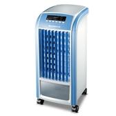 空調扇製冷風扇遙控加濕單冷風機家用行動水冷氣扇小型空調器.YYJ 奇思妙想屋