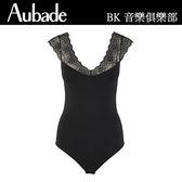 Aubade-縷空蕾絲連身BODY(BM)